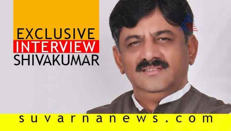 Loksabha Elections 2019 Congress Leader Karnataka Minister DK Shivakumar Special Interview