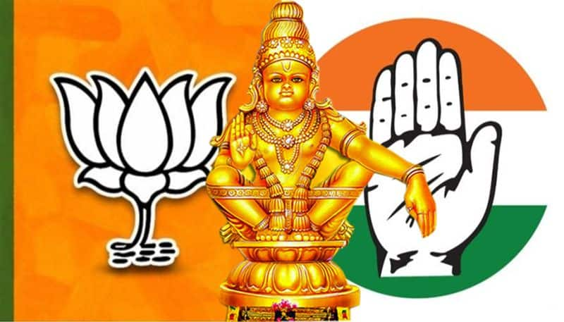 India commuinist agree with sabarimala issue is a reason for defeat