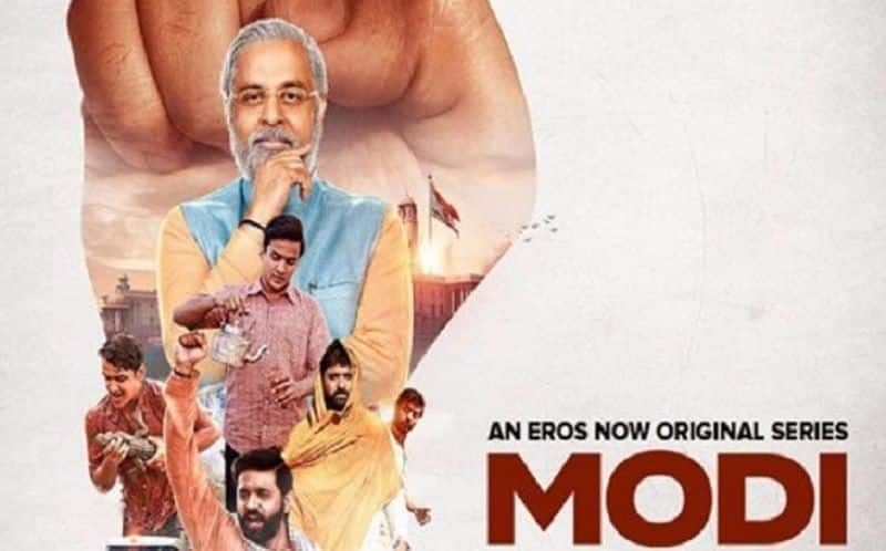 EC directs Eros Now to take down web series on Modi