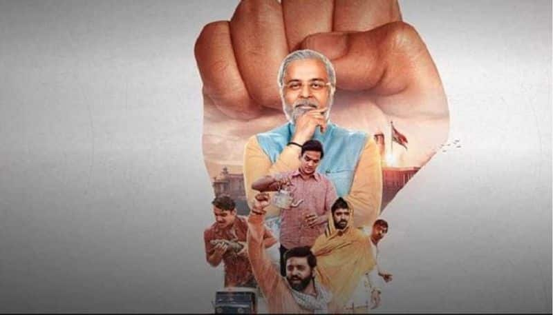 Poll Body Orders To Stop Streaming Web Series On PM Modi