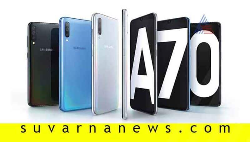 Samsung Galaxy A70 Smartphone Launched in India Price Specifications