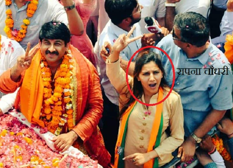 sapna choudhary viral video with bjp minister manoj tiwari