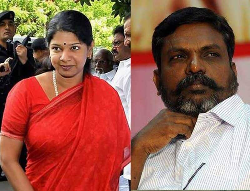 This is the reason for allocating less Constituency for VCK .. Kanimozhi that shook the Viduthalai Siruthai Cadres ..