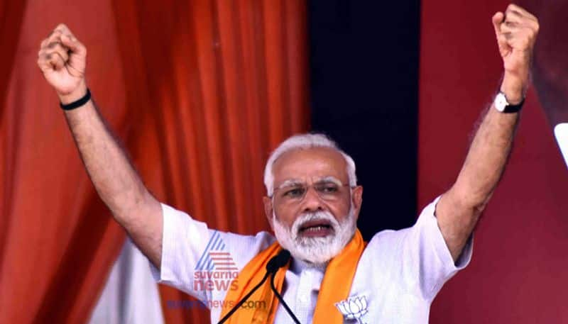 BJP Overtake Congress on Contest of election