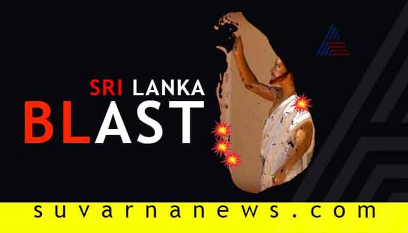 India Warned Sri Lanka Of Threat 2 Hours Before Suicide Attacks