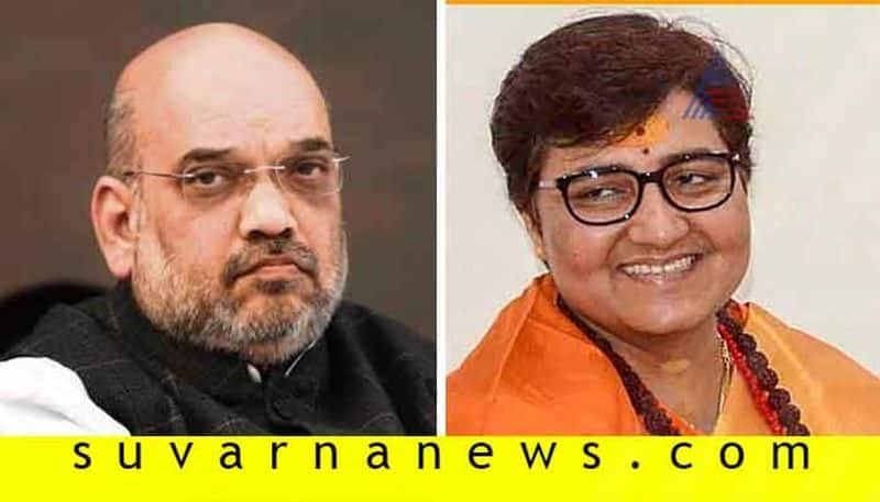 There is such concept as Hindu terrorism says Amith Shah