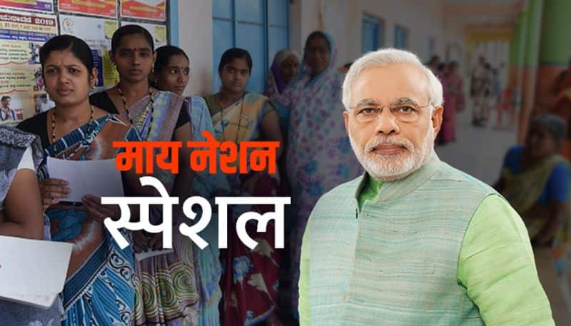 BJP gained enough women voters under Narendra Modi to seal 2019 Election