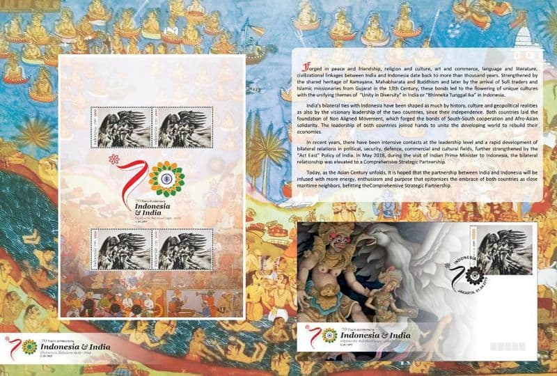 Indonesia Releases Ramayana Stamp