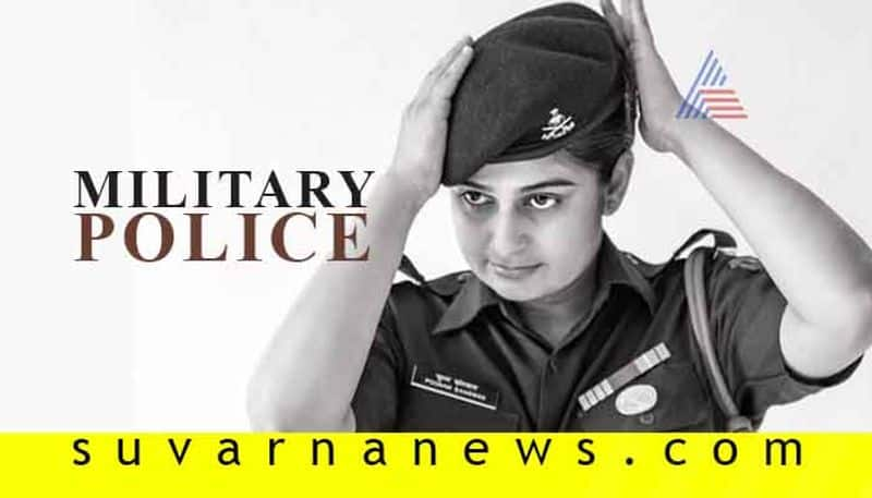 Indian Army Invites Women to Join Military Police