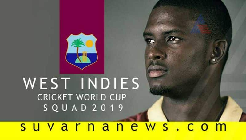 West indies cricket board announces world cup  squad