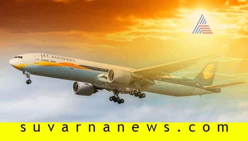 Reasons That Led Jet Airways To Shut Its Operations