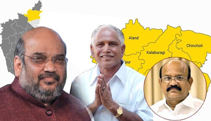Karnataka  by-polls BJP may give ticket to former Congressman Umesh  Jadhav kin
