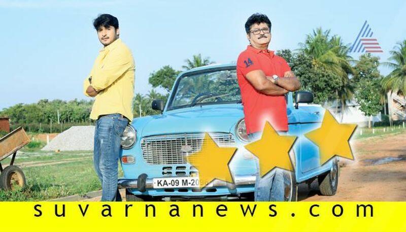 Kannada movie Premier Padmini Film review