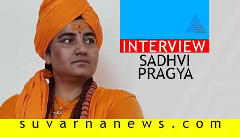 Loksabha Elections 2019 Special Interview Of Bhopal BJP Candidate sadhvi Pragya Singh Thakur