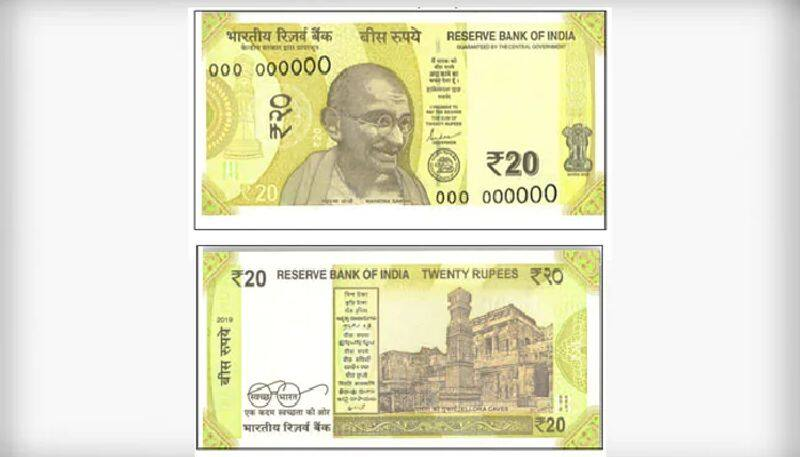 New 20 ruppes is  introduce by reserve bank of india