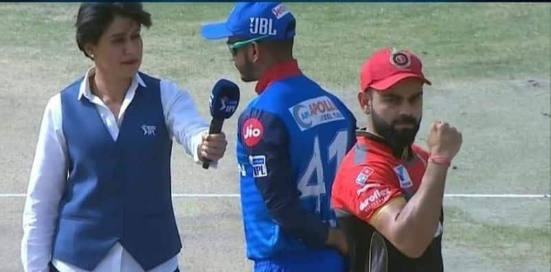 RCB Vs DC Virat Kohli reaction after losing yet another toss