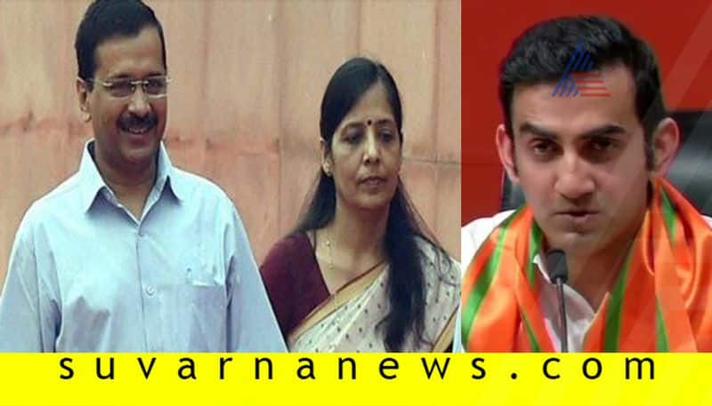BJP leader files complaint against Kejriwal s wife for having 2 voter ID cards