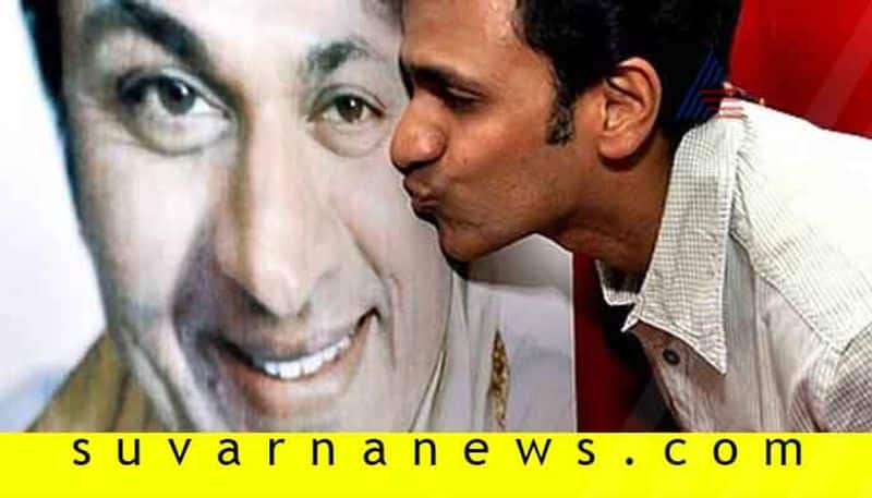 Director Bhagavan reveals  Ragavendra Rajkumar name Zee Kannada weekend with Ramesh