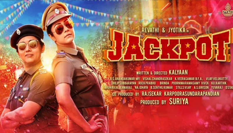 'My Jyothika, my Jackpot': Tamil actor Suriya during film's audio launch