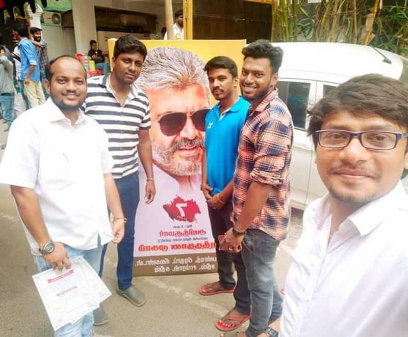 ajith fans blood donation