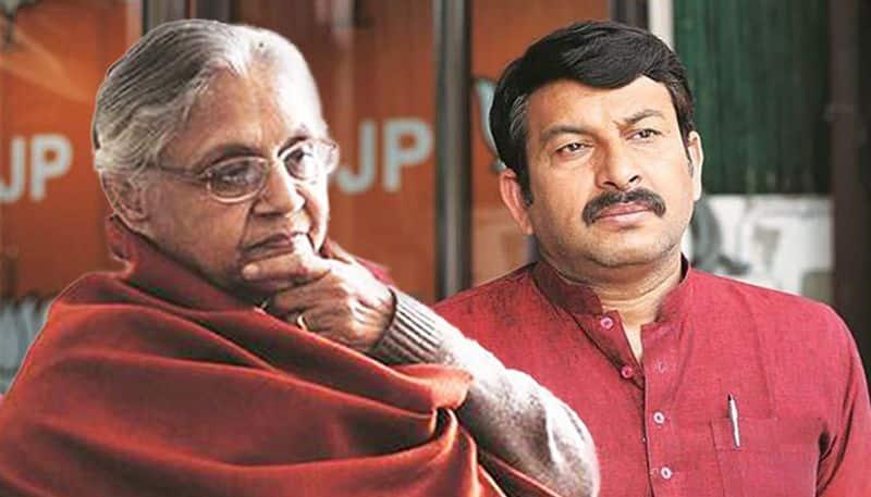 Lok Sabha election results 2019 Delhi North east set to witness face off between Sheila Dikshit Manoj Tiwari