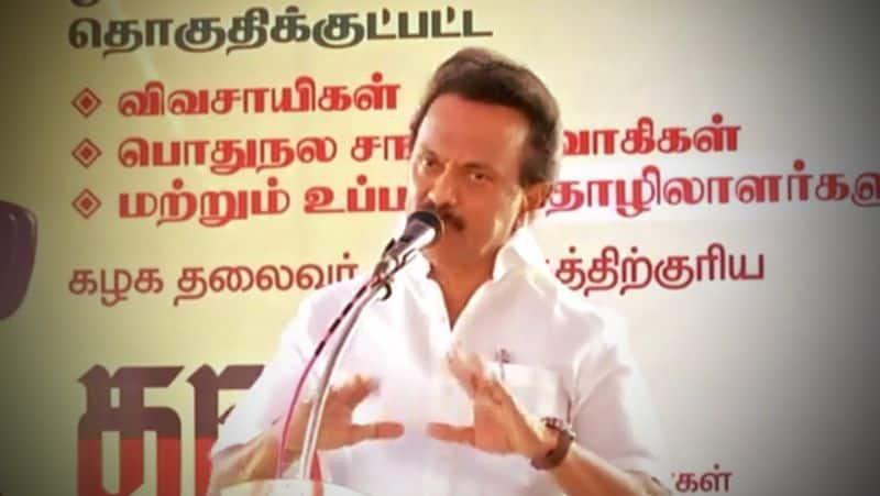 kanimozhi criticize edappadi palanisamy