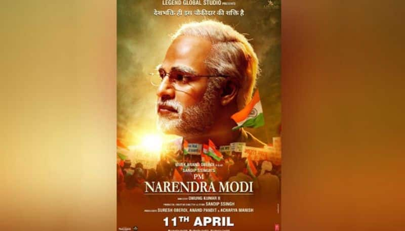 PM Narendra Modi biopic to release on May 24, after election results