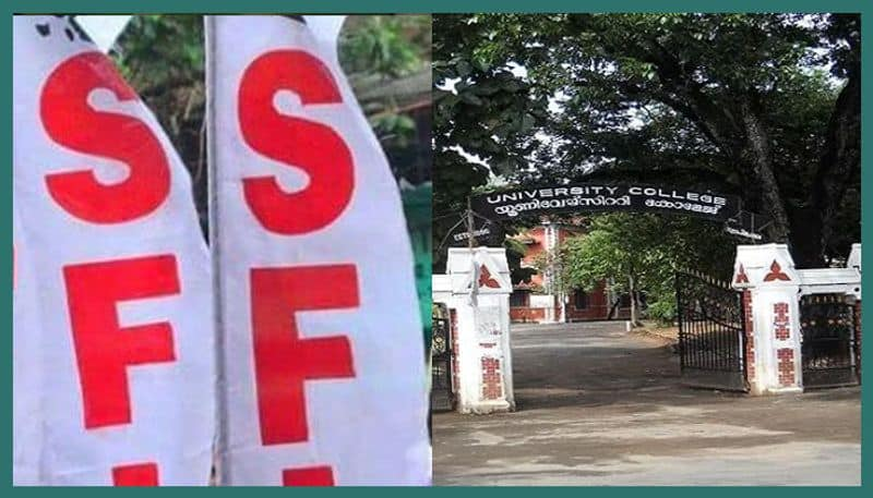 students who attempted suicide after SFI leaders threat seeks transfer collge
