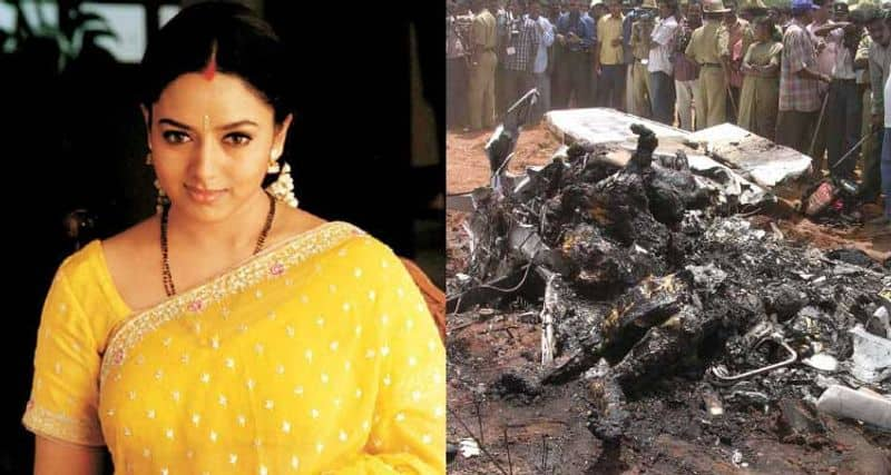 Sooyavansham actor Soundarya pregnant when she died in helicopter crash?
