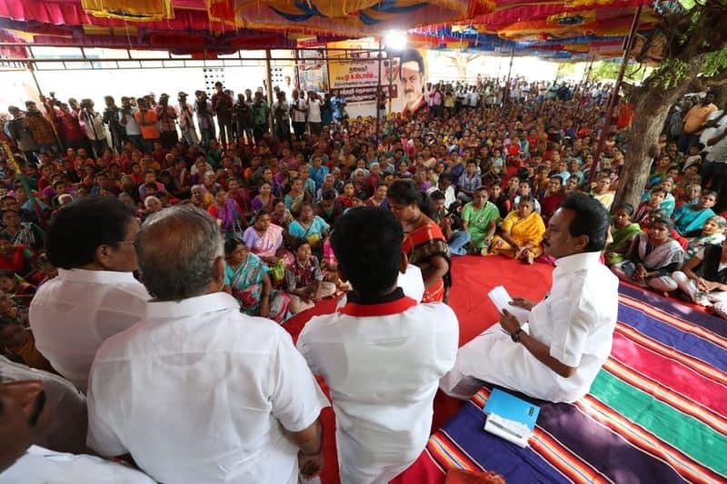 June 23  dmk rule in tamilnadu