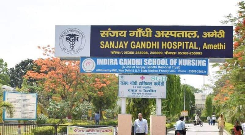 This is Rahul Gandhi hospital where Modi Ayushman card could not get dying man treatment