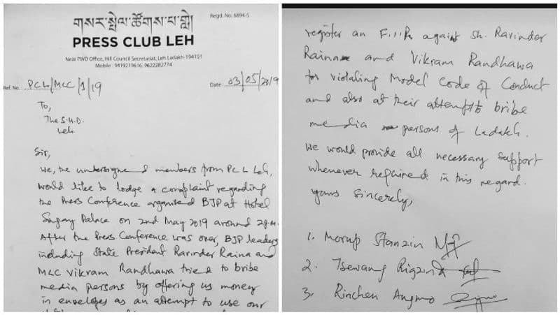 complaint filed by the Press Club in Leh