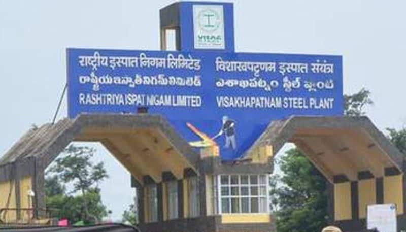 union finance minister nirmala sitharaman key announcement on vizag steel plant ksp