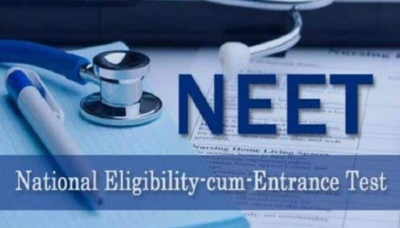 NEET exam not to ban