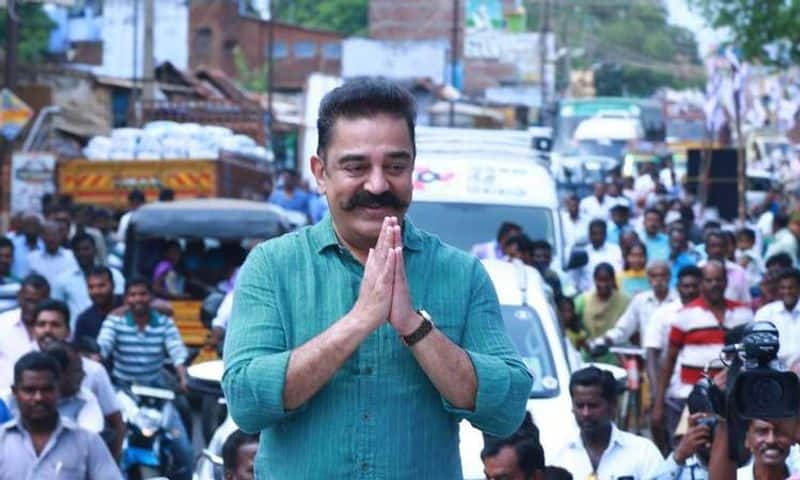kamalhassan issue... rejected in delhi high court
