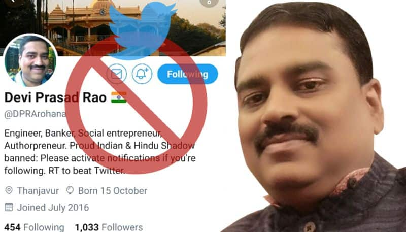 Meet Devi Prasad Rao whom Twitter shadow banned for criticising Gandhis