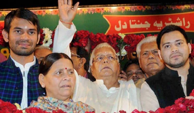 RJD played big card for Bihar assembly elections, what will be the magic of the party