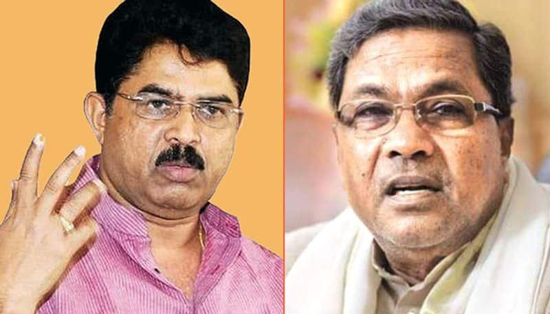 Siddaramaiah will topple Karnataka government BJP leader Ashoka