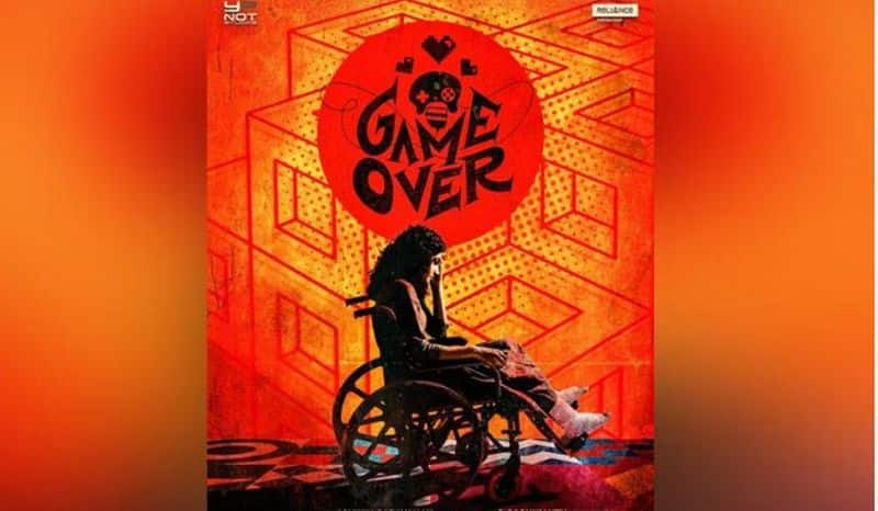anurak kashyap remake for topsee game over movie