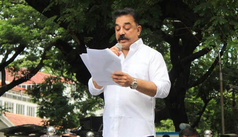 petition given against kamal