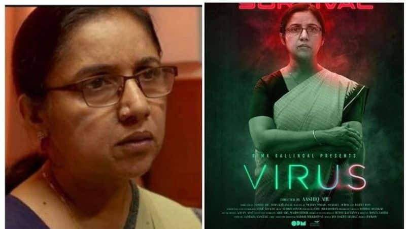 Nipah Actress Revathi as health minister film based deadly virus