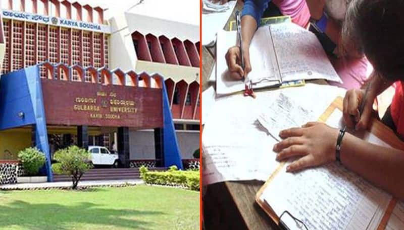 Students caught mass copying in exam held in rented building 39 detained by police