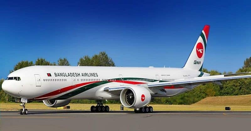 Bangladesh is not taking its plane, surrounded space in airport by four years