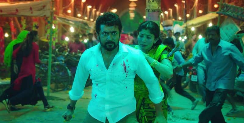 ngk movie  special show released for ladies fans