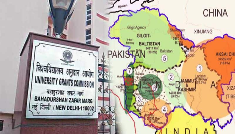 UGC warns Kashmiri students against admissions in PoK institutions