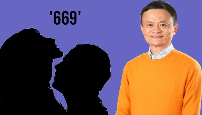 Jack Ma gave a new formula 669 to his employees