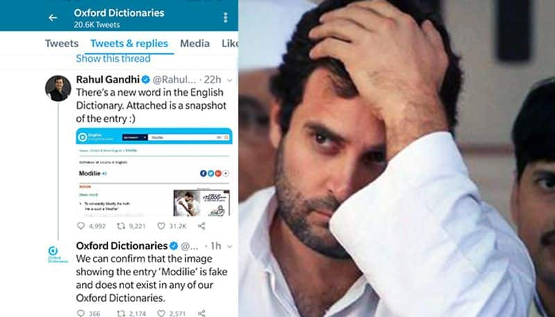 Rahul gandhis fake 'Modilie tweet Oxford dictionaries exposes Congress president