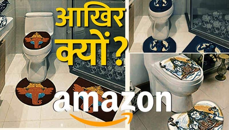 Netizens blast retail giant Amazon for selling slippers, toilet seats with Hindu deities pictures