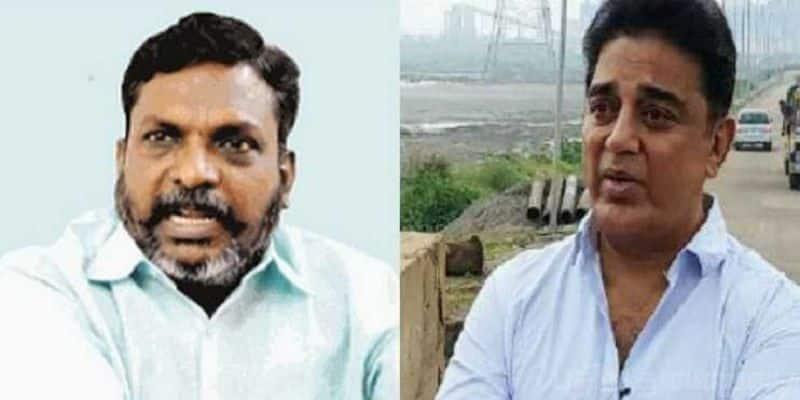 6 seats for my brother Thirumavalavan ..? Kamal Haasan who roasted DMK..!