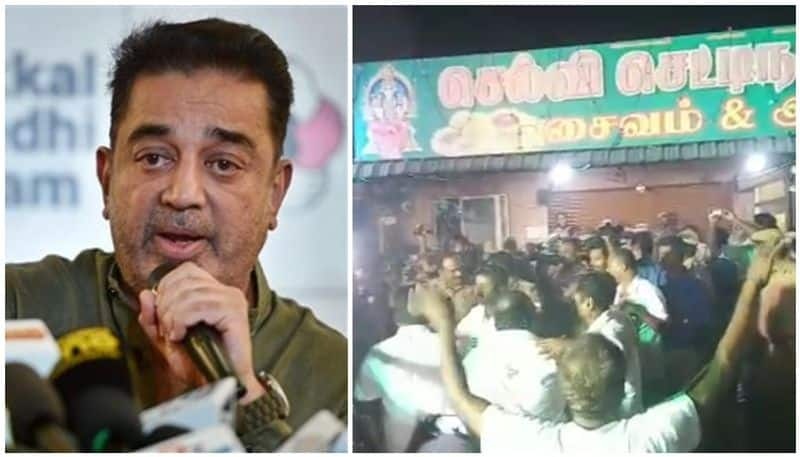kamal may be arrested